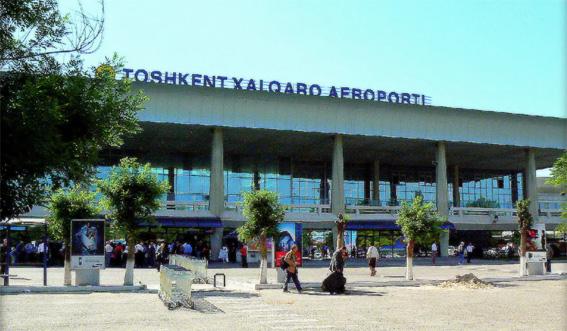 Ae rogare tashkent